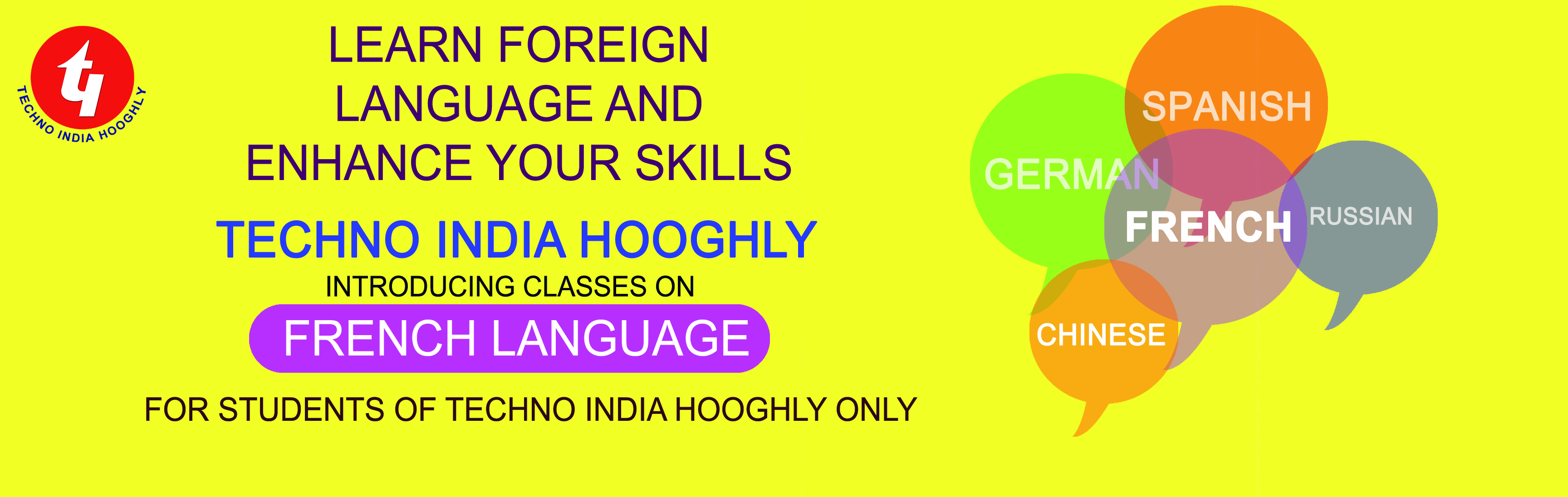 Techno India Hooghly: Syllabus & Course Materials